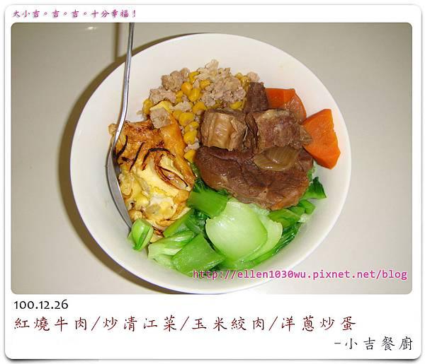 小吉餐廚-1001226.jpg