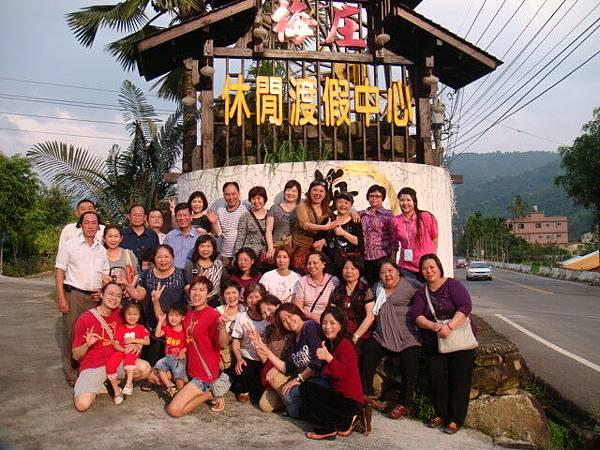 1010422 工會101年度旅遊(南投) 059