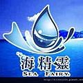 海精靈環保洗衣粉.jpg