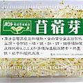 康淨青花菜牙正式包裝
