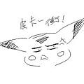 皮卡衝-老琴畫.jpg