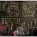 上傳小彥送的禮物 (3).jpg