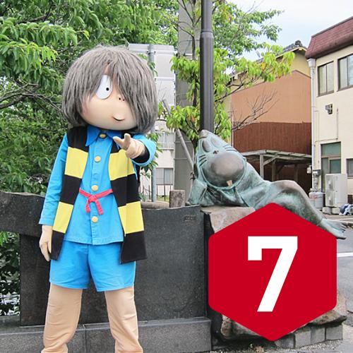 7 (6)