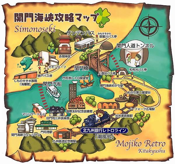kanmon-map.jpg