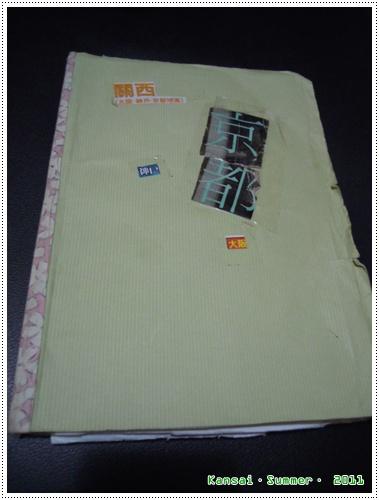 DSCN6075.JPG