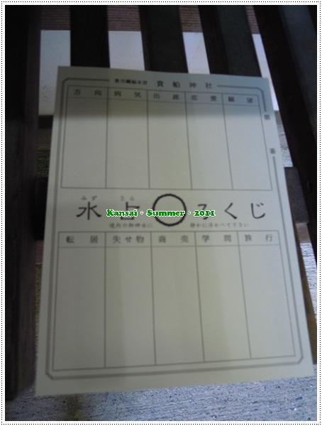 DSCN5909