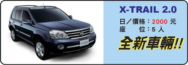 car_03.jpg
