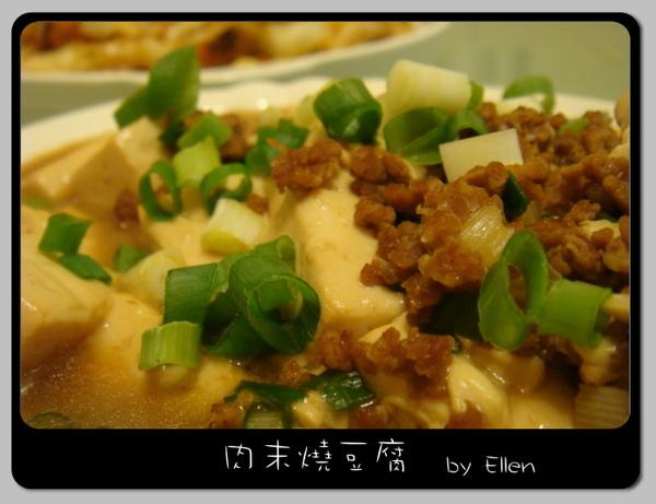 肉末燒豆腐