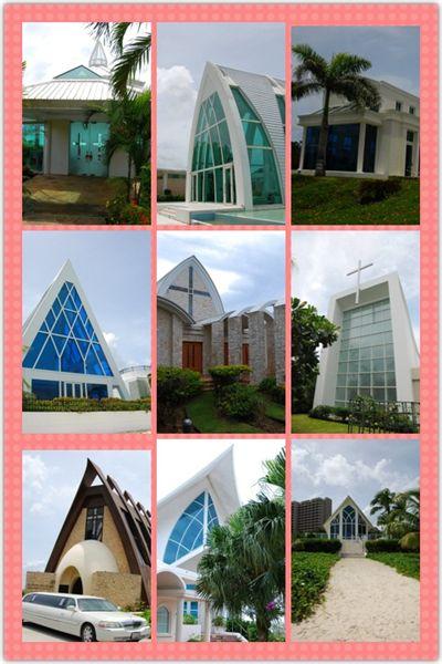 關島教堂.jpg