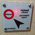 法國行補遺 037