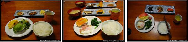 持田媽媽的早餐.jpg