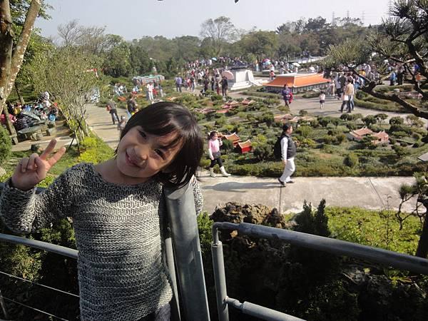2011/2/27 小人國Rachel