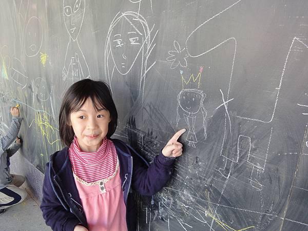 2011/4/24 華山園區