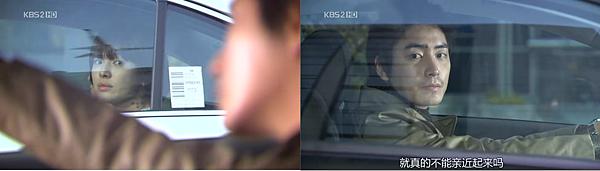 """他們生活的世界第09集07 俊英與前男友""""擦車而過"""""""