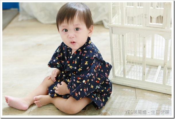 JiaJing_0084