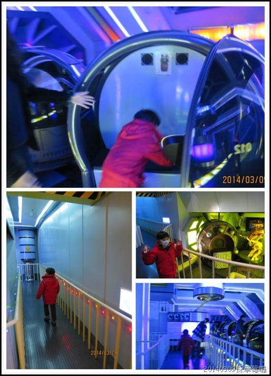天文館-1