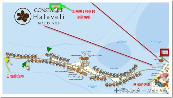 constance halaveli resort map-1