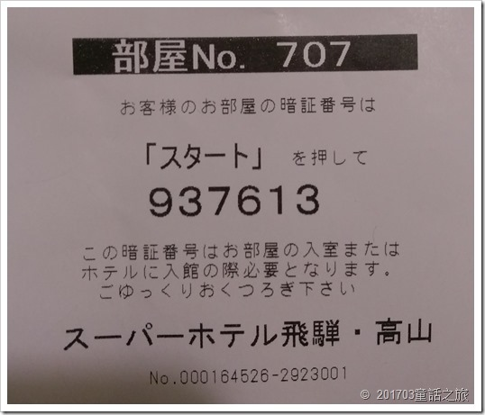 IMAG3585