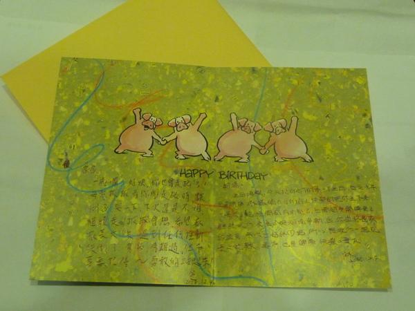 1 yr birthday card-1