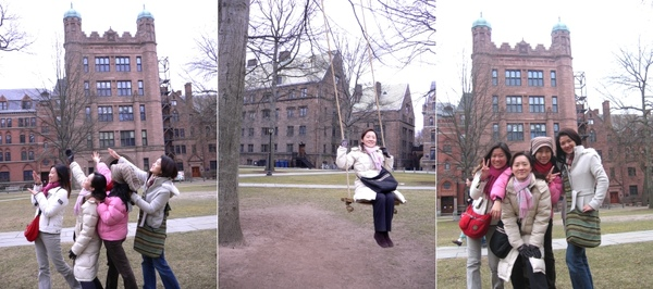 1_Yale-University.jpg