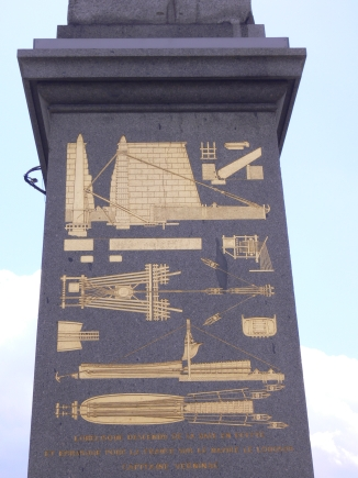 3-Concorde協和廣場-0埃及原裝進口柱子-02.jpg