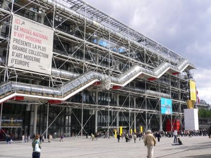 8-Pompidou龐畢度.jpg