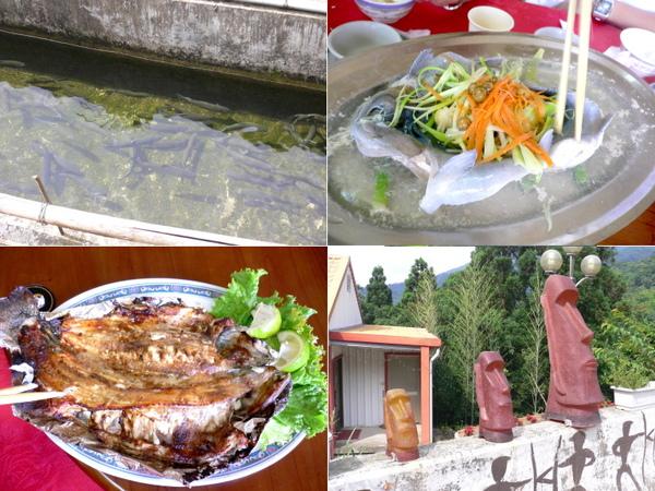 3_南庄高山青餐廳.jpg