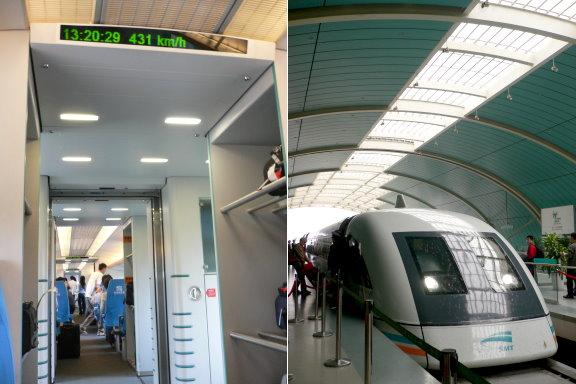 2_上海磁浮列車.jpg