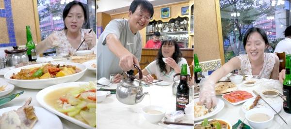 4-新疆菜.jpg