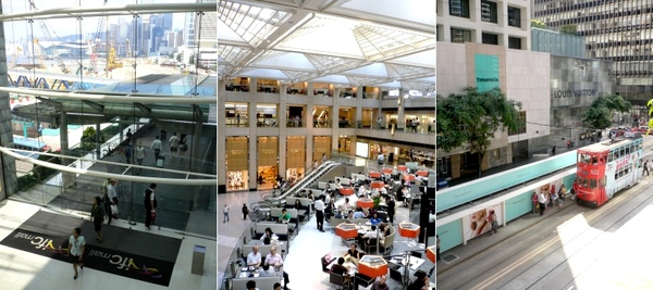 6_中環mall.jpg