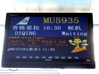 DSCN0521-s.jpg