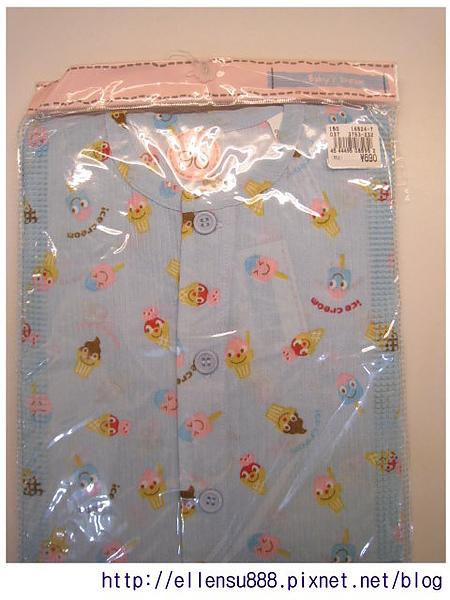 daiei-藍色兩件式包肚臍睡衣90-1.jpg