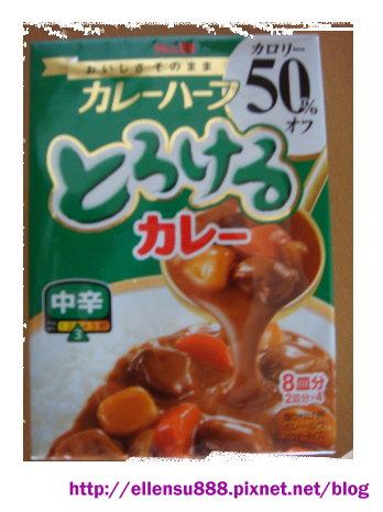 日式咖哩粉.jpg