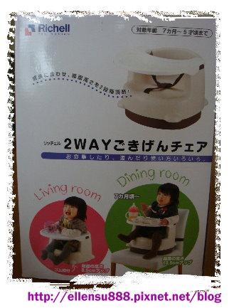Richell學習椅-箱側面.jpg