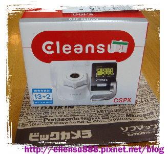 三菱Cleansui-淨水器.jpg