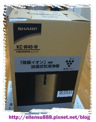 Sharp-KC-W45-W加濕空氣清靜機.jpg