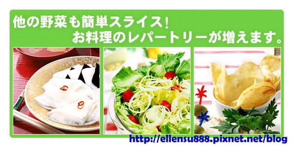 高麗菜銷刀-3.jpg