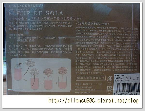 精油芳香劑2.jpg