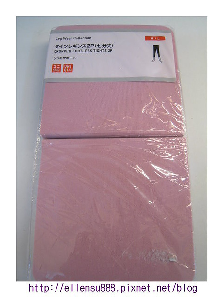 UQ_ML_pink_7分丈-1.jpg