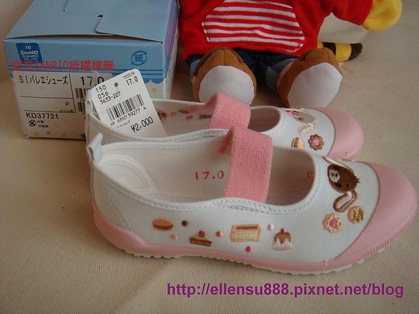 日本製童鞋-3.jpg
