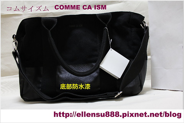 COMME CA ISM 媽媽袋