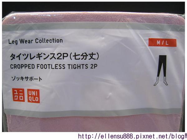UQ_ML_pink_7分丈-2.jpg