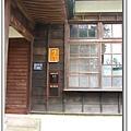 2007-6-3 下午 08-10-16_48_resize