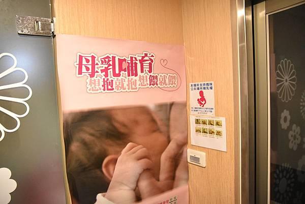 母嬰同室1