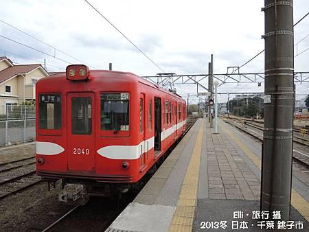 DSCN0072