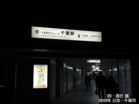 DSCN0022