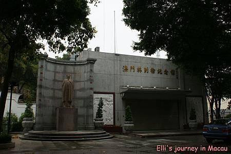 20110423-03林則徐紀念館01