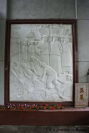 20110423-03林則徐紀念館04