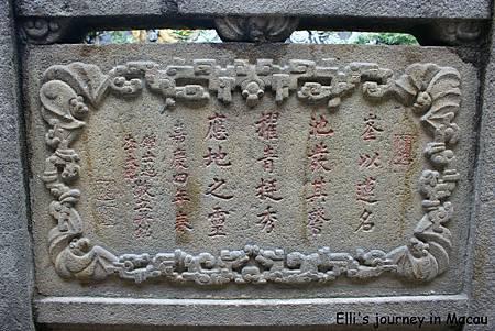 20110423-04蓮峰廟08