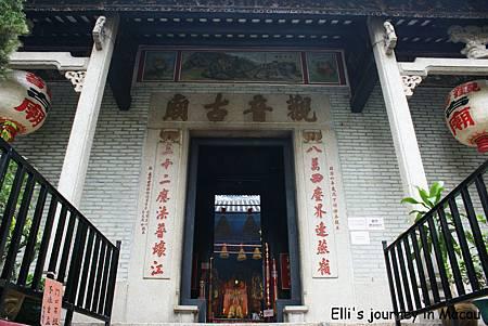 20110423-06望廈觀音古廟02